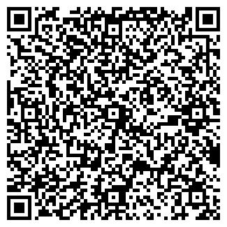 QR-код с контактной информацией организации ИП Антонов