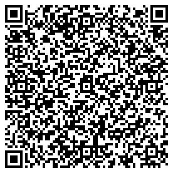 QR-код с контактной информацией организации АвтоМрия