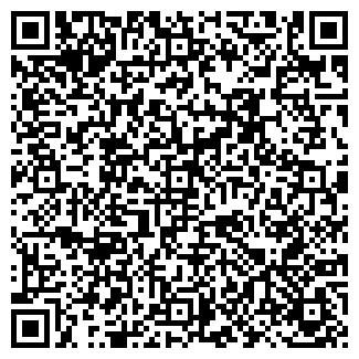 QR-код с контактной информацией организации ЧП Глухов