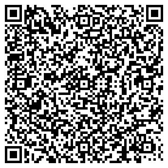 QR-код с контактной информацией организации АС ГРУПП УКРАИНА