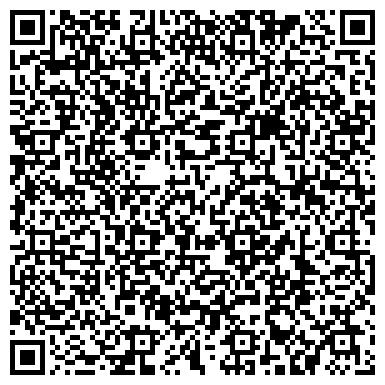 """QR-код с контактной информацией организации Интернет-магазин """" КиВи"""""""
