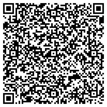 QR-код с контактной информацией организации ООО ЕлитСтрой