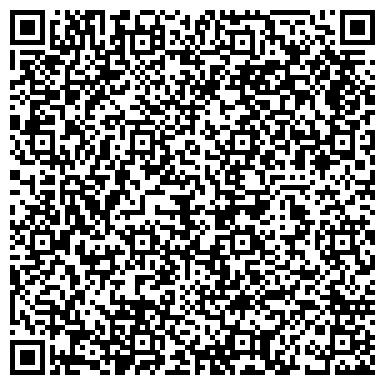 QR-код с контактной информацией организации ФЛП Анохин Станислав Владимирович