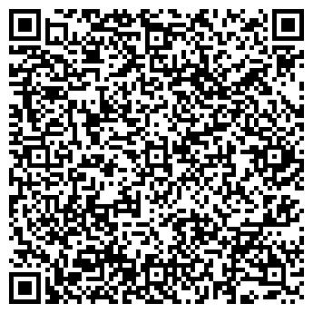 QR-код с контактной информацией организации ЧП Волохова