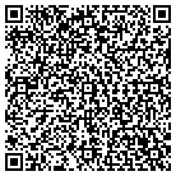QR-код с контактной информацией организации СП СПОРТ