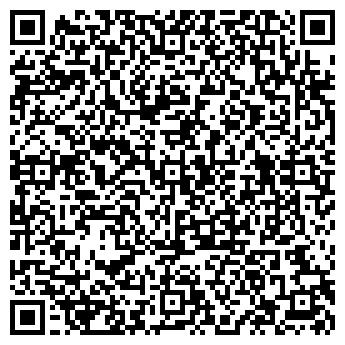 QR-код с контактной информацией организации ЭкоЕлка