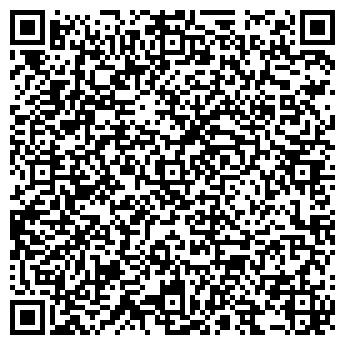 QR-код с контактной информацией организации СhinaМag, ЧП