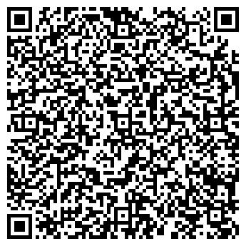 QR-код с контактной информацией организации ООО Тамазан