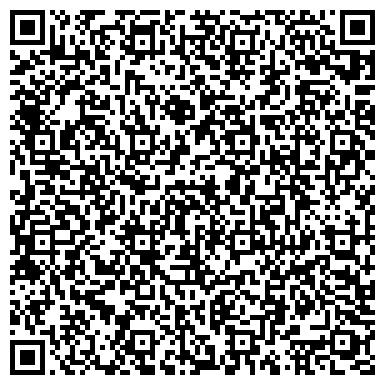 QR-код с контактной информацией организации ООО «ЛюксСервисСтоун»