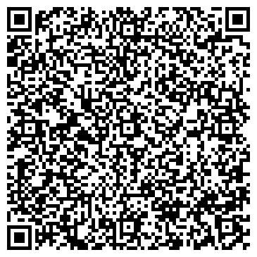 QR-код с контактной информацией организации ТОО «Гранд Трактор KZ»