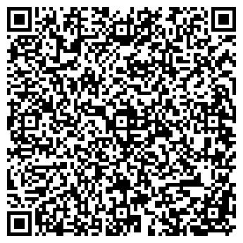 """QR-код с контактной информацией организации Общество с ограниченной ответственностью ООО """"ШИНТЕХСНАБ"""""""