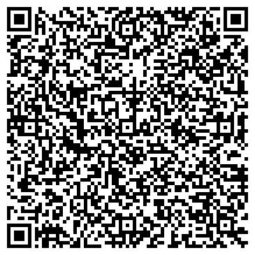 """QR-код с контактной информацией организации Общество с ограниченной ответственностью Тахограф-сервис ООО""""КлимГрупп"""""""