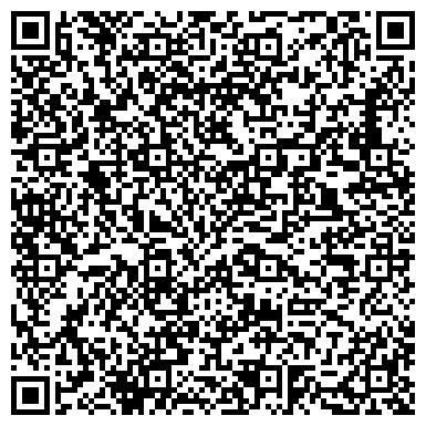 """QR-код с контактной информацией организации ООО """"Региональный центр ЯМЗ-БР"""""""