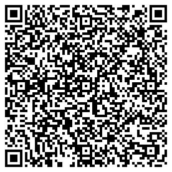"""QR-код с контактной информацией организации Частное предприятие ОДО """"НЬЮСТАЙЛСИТИ"""""""