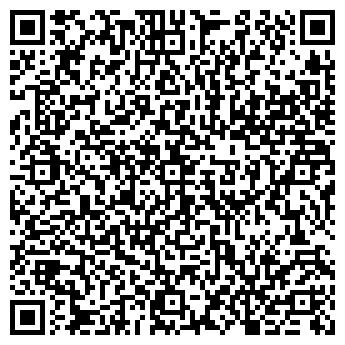 QR-код с контактной информацией организации ЧТУП«АСК-ТРЕЙД»