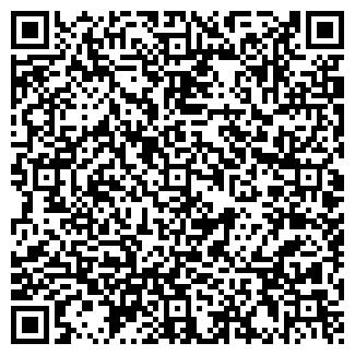 QR-код с контактной информацией организации «Автотепло»