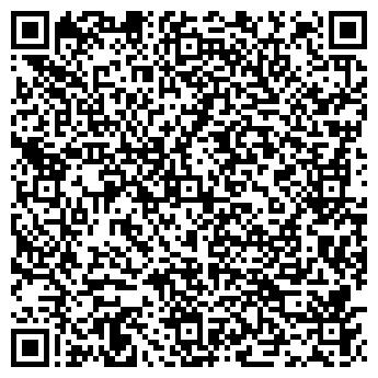 """QR-код с контактной информацией организации Общество с ограниченной ответственностью ооо """"аим-груп"""""""