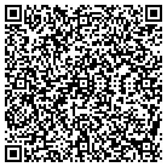 QR-код с контактной информацией организации ИП «Давыдов»