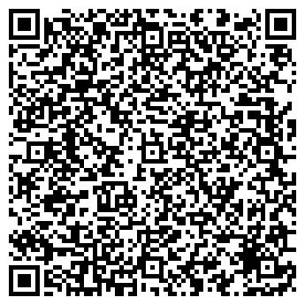 QR-код с контактной информацией организации ПЛАСТИК-ДЕЛЬТА