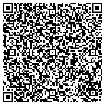QR-код с контактной информацией организации Частное предприятие Китай Пром Тех Снаб ТОО