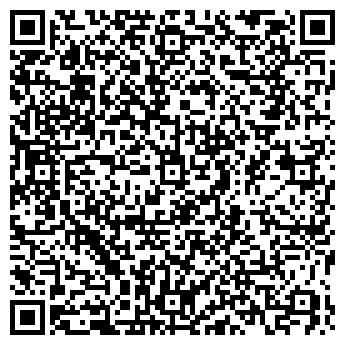 """QR-код с контактной информацией организации ИП фирма """"STALK"""""""