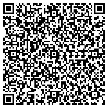 QR-код с контактной информацией организации Береке 7