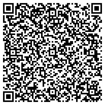 QR-код с контактной информацией организации VipАвтосервис