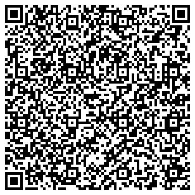 QR-код с контактной информацией организации Субъект предпринимательской деятельности ТОО «Казахская Дистрибьюторская Компания «БАЙСАЛ»