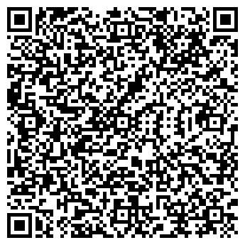 QR-код с контактной информацией организации Совместное предприятие AutoLady