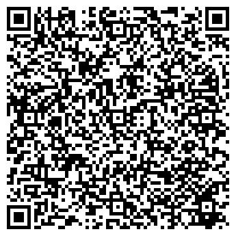 QR-код с контактной информацией организации LGN GROUP