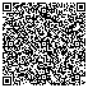 QR-код с контактной информацией организации Турбохэлп