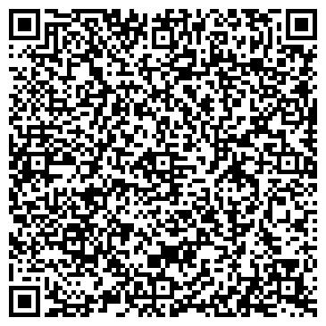 QR-код с контактной информацией организации ООО ЧелДорТрак
