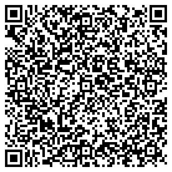 QR-код с контактной информацией организации ТОО Гериал