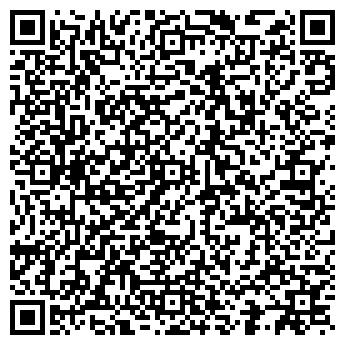 """QR-код с контактной информацией организации ТОО """"FJC-Progress Oil"""""""