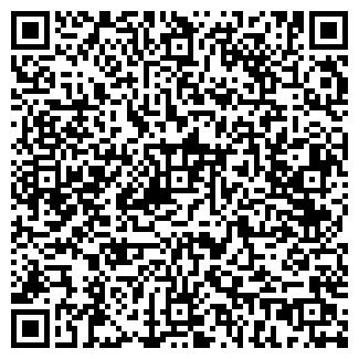 QR-код с контактной информацией организации Общество с ограниченной ответственностью Точка Опоры