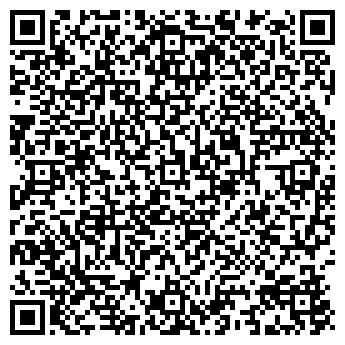 QR-код с контактной информацией организации ТОО «СоюзКам»