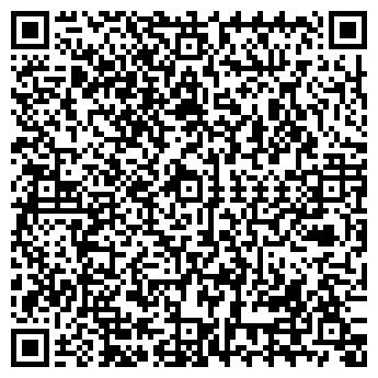 QR-код с контактной информацией организации Katalizator.Ok