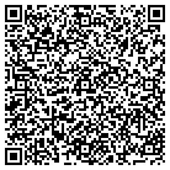 """QR-код с контактной информацией организации ЗАО """"ТрансСтройБел"""""""