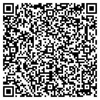 QR-код с контактной информацией организации ООО Лидан