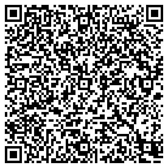 """QR-код с контактной информацией организации ООО """"УниверсалКомплект"""""""