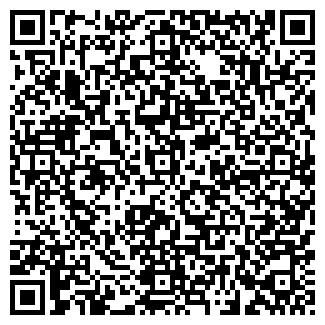 QR-код с контактной информацией организации california shop