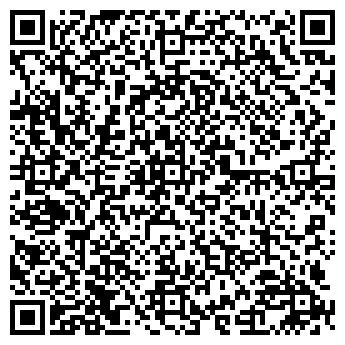 """QR-код с контактной информацией организации ООО """"Навитал"""""""