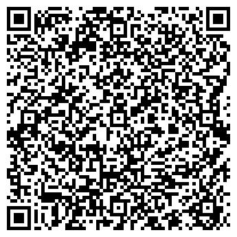 QR-код с контактной информацией организации ИП Позняк О.И.