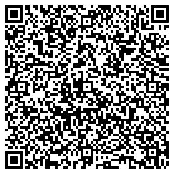 """QR-код с контактной информацией организации ЧП """"ПолиСервис"""""""
