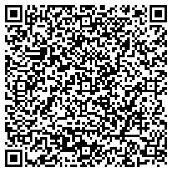 QR-код с контактной информацией организации Автобуссервис, ТЧУП