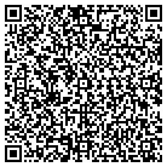 QR-код с контактной информацией организации ВЕГА-АСТ