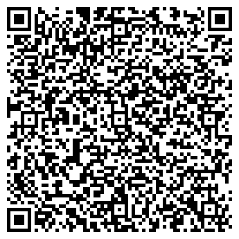 QR-код с контактной информацией организации Автобаза, УП