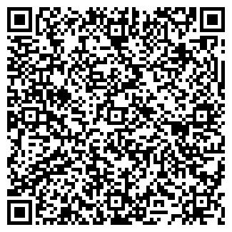 QR-код с контактной информацией организации ОРТЭКСС
