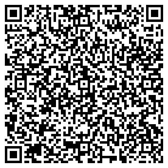 QR-код с контактной информацией организации Белавтовек, ОДО