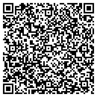 QR-код с контактной информацией организации Автопоинт, ЧУП